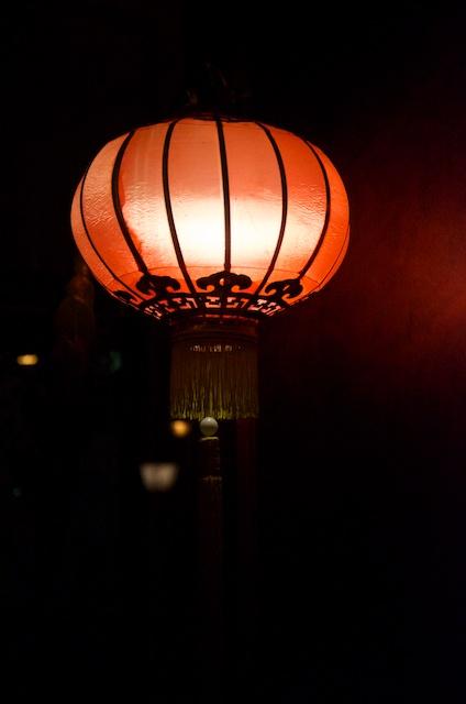 Chinesisches Neujahr - Lampe 2